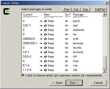Cygwin のインストール(setup 2 24)